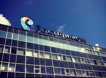 rostelecom-izhevsk-photo